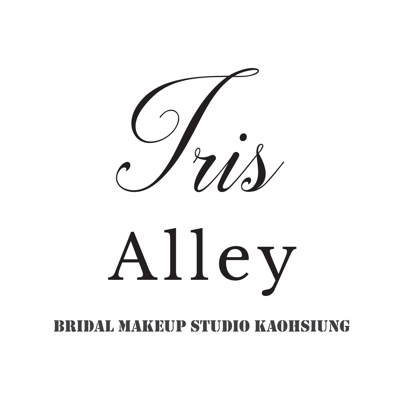 高雄新秘Alley-新娘秘書艾莉
